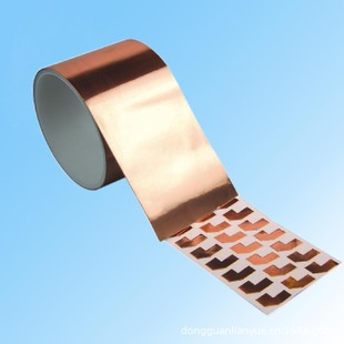 3M 1181 Conductive Copper Foil Tape for EMI RFI shield of electronics industry
